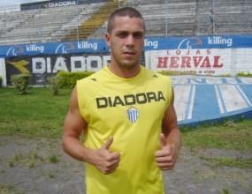 Бразилец, играл в Интер и Барса пред договор със Славия