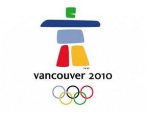 Българските представители в ски бягането заминаха за Ванкувър