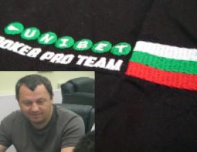 Българският топ покер играч Атанас Георгиев подписа с Унибет Покер
