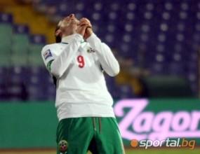 България в трета урна при жребия за Евро 2012, вижте възможните противници