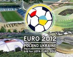 УЕФА: Евро 2012 ще бъде един фантастичен турнир