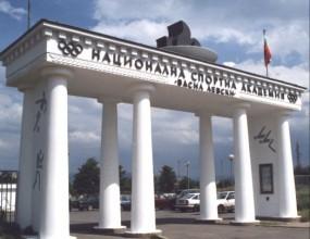 НСА иска учебно-спортната база в Несебър да остане държавна