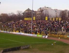 Община Пловдив взе стадиона на Ботев