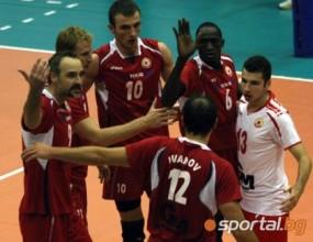 Програма за волейболния уикенд в България