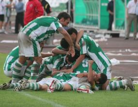 Уникално - Берое спечели историческия трофей без допуснат гол