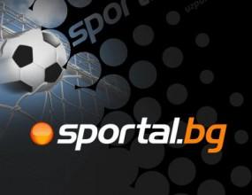 Sportal.bg търси да назначи на постоянна работа по трудов договор 2-ма PHP програмисти