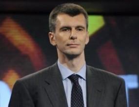 """Прохоров харесва да го наричат """"Майкъл"""""""