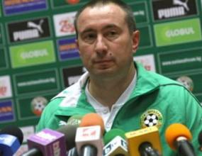 Стоилов: Недопустимо е да ни правят контра в последната минута