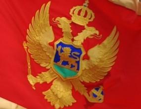 Рудар спечели Купата на Черна гора