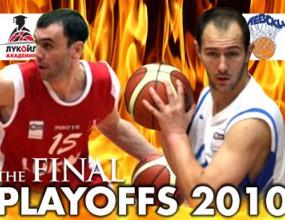 Във вихъра на баскетболните плейофи или Лукойл Академик vs. Левски (видео)