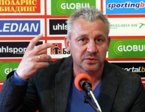 Павел Дочев избра база за ЦСКА в Германия