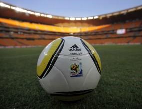 Worldcup.bg - специалната зона на Sportal.bg за Мондиал 2010
