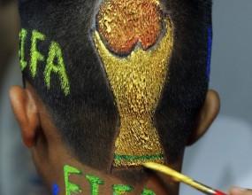 ФИФА разследва празните места на откриването на световното