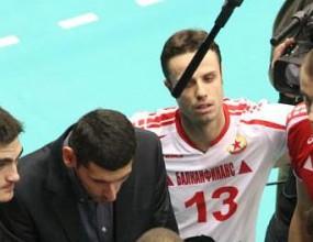 Теодор Салпаров на 100% в ЦСКА за новия сезон