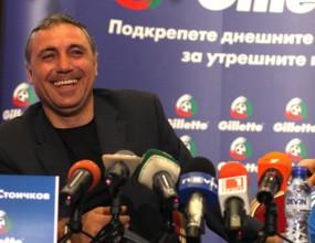Христо Стоичков строи най-модерния стадион в България, кандидатства за Европейско първенство