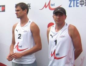 Три български двойки в основната схема на CEV Чалънджър