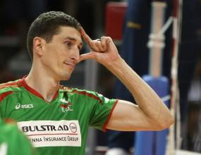 България без Христо Цветанов и срещу Бразилия