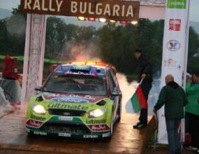 """Проливен дъжд и малко публика за откриването на рали """"България"""""""