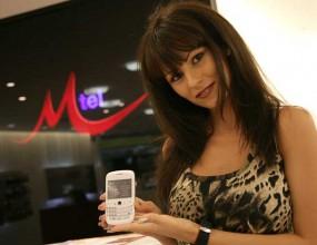 Съпругата на Владо Гаджев спечели GSM за най-красива булка