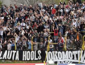 Феновете на Локо (Пд) на екскурзия в Гърция за 25 лева