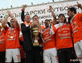 Литекс обяви причината за изгонването на Червенков - Петко Петков е новият треньор