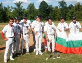България балкански шампион след драматичен обрат