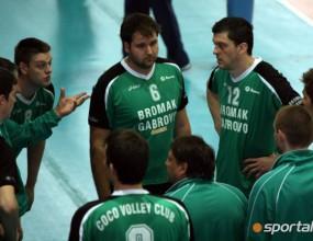 КВК Габрово организира международен турнир с Ираклис и два румънски отбора