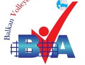 Без български отбори за Балканската клубна купа през 2010 година