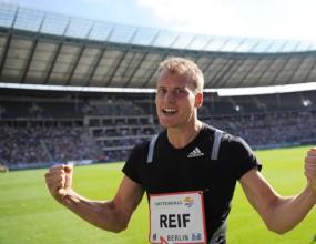 Избраха шампион от Барселона за спортна личност №1 в Германия