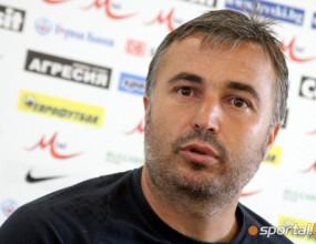 Ясен Петров: Много е важно да започнем с победа