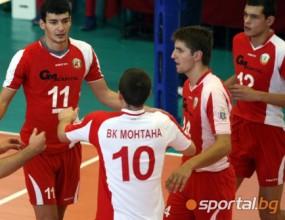Монтана почна подготовка с 14 волейболисти