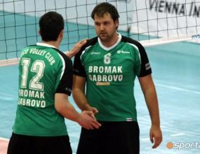 Нови промени за турнира в Габрово