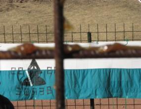 Феновете на Берое: Гостоприемство по пернишки