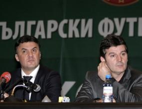 България иска Европейско от УЕФА
