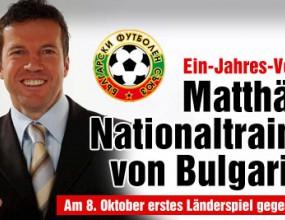 В Германия веднага отразиха на чело: Матеус поема България