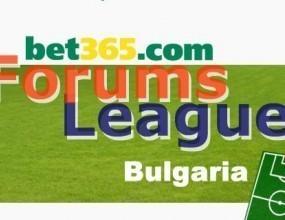 ФЕН и ФМ България продължават уверено в Bet365.com Форумната лига