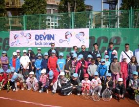 Devin Kids Tennis продължава в Плевен
