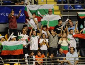Около 500 български фенове подкрепяха бурно националите срещу Китай