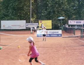 Деца от Плевен направиха първите си стъпки в тениса