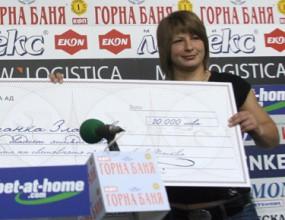 Наградиха световните ни шампиони по борба с големи чекове