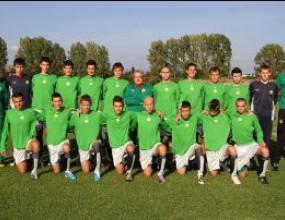Юношите на България започнаха със загуба в Хърватия