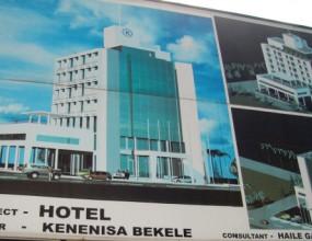 Бекеле строи нов луксозен хотел