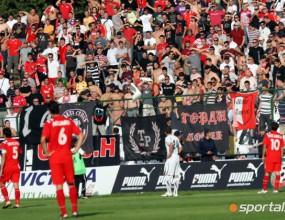 Раздават безплатни билети за мача ЦСКА - Порто