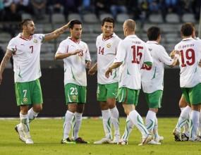 БФС потвърди контрола на националния отбор срещу Саудитска Арабия