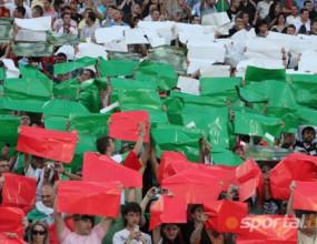 Продажбата на билети за Уелс - България стартира утре