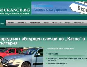 Промени в Insurance.bg