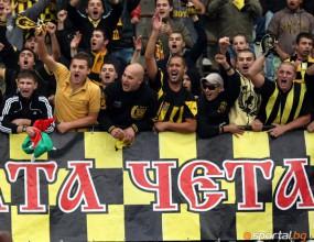Ботев отписа аматьорската купа - съперник на канарчетата отказа да играе с тях