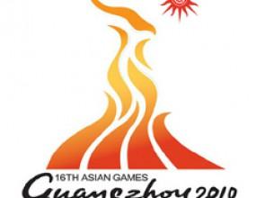 Премии за спортистите със световен рекорд на азиатските игри