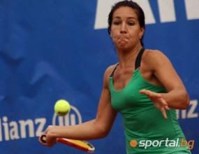 Костова отпадна в третия кръг на квалификациите в Нант