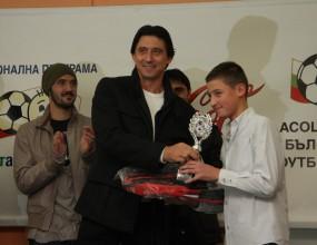"""Футболни звезди наградиха най-добрите млади футболисти от националната програма """"Децата  и футболът"""""""